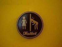 Toilettes (19)
