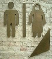 Toilettes (29)