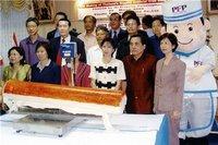 le plus grand baton de surimi