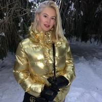 Gold jacket.