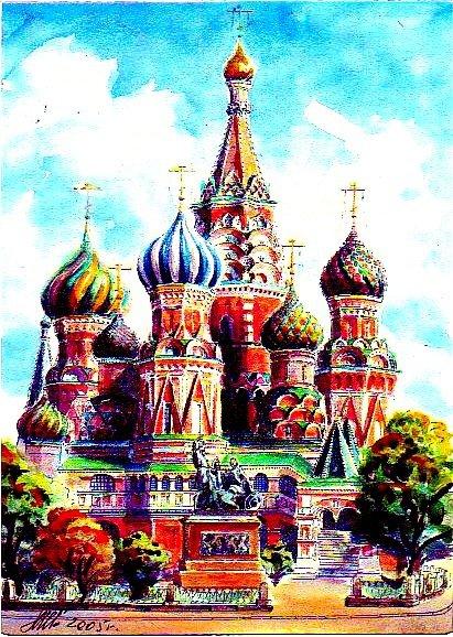 Basilique de Moskva