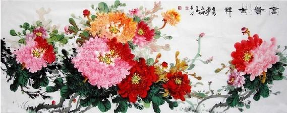 Oriental-Asian