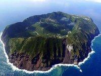 Aogashima Volcano, Japan !