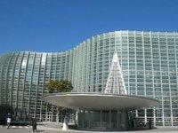 centre national des arts de Tokyo