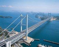 Great Seto Bridge over the Seto Inland Sea