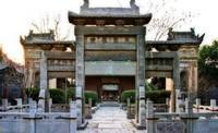 Mosquée de Xian en Chine