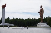 Grand Monument du lac Samji -