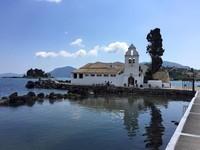 Greece ,  Garítsa