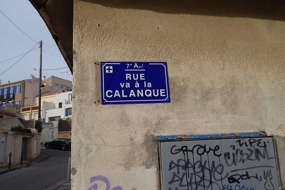 13007 plaque de rue