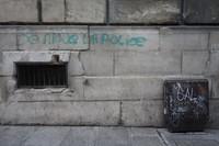sur les murs en 2017  (9)