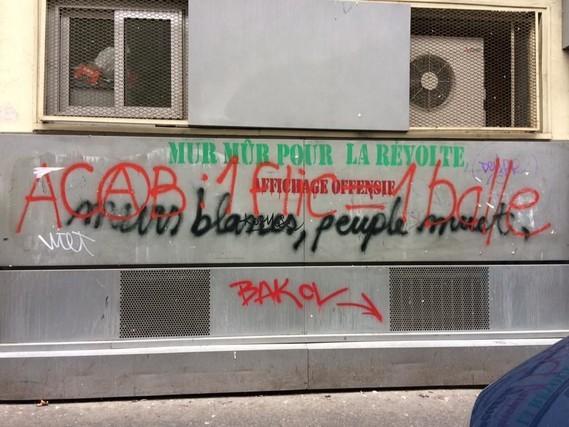 Paris, rue Civiale,