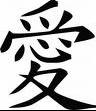 chinois.jpg1.
