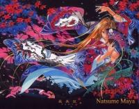 Tenjo Tenge Wallpaper5
