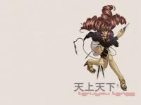 Tenjo Tenge Wallpaper16