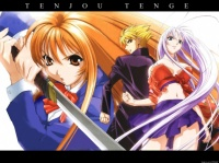 Tenjo Tenge Wallpaper19