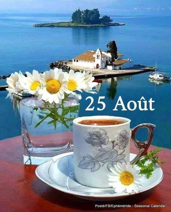 FB_IMG_1566752888509
