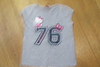 Tshirt Hello Kitty gris 2€