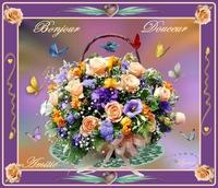bonjour-douceur-amitié fleurs-lynea