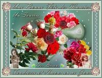 Bonne fête des Mamies---tendresse et amour en ce jour---bisous-Lynea1