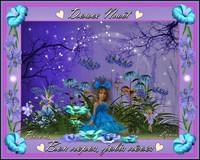 Douce nuit-bon repos jolis rêves-bisous de Lynea