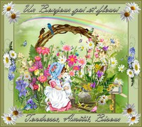 un bonjour gai et fleuri-amitié, bisous de Lynea