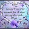 Partage coeur Espoir de Lynea