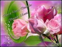 Bon et Doux Dimanche Bouquet d'Amitié, bisous de Lynea