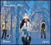 bon après-midi neige bisous Lynea