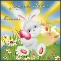 Joyeuses Pâques tendresse bisous Lynea