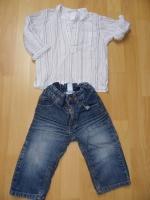 Ensemble H&M 18 mois (pantalon offert car tâché au genou, voir photo)