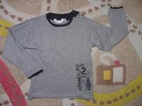 pull gris kiabi 4ans 3€