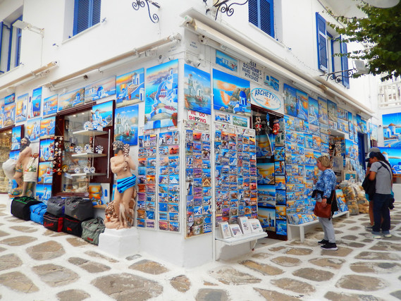 autre rue Mykonos