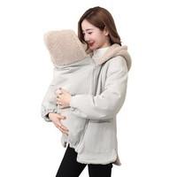 À-la-mode-7003-Hiver-De-Maternité-Survêtement-Manteau-PorteBébé-Kangourou-Veste-Vêtements-pour-Femme