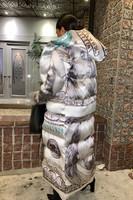 money-coat-back