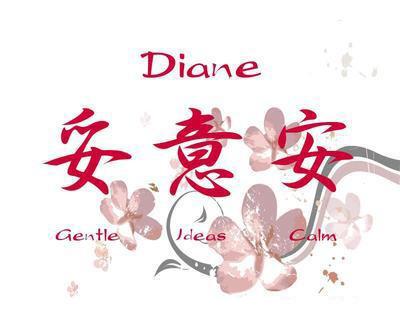 dianechine