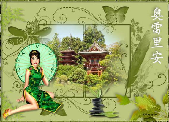 zen verdure