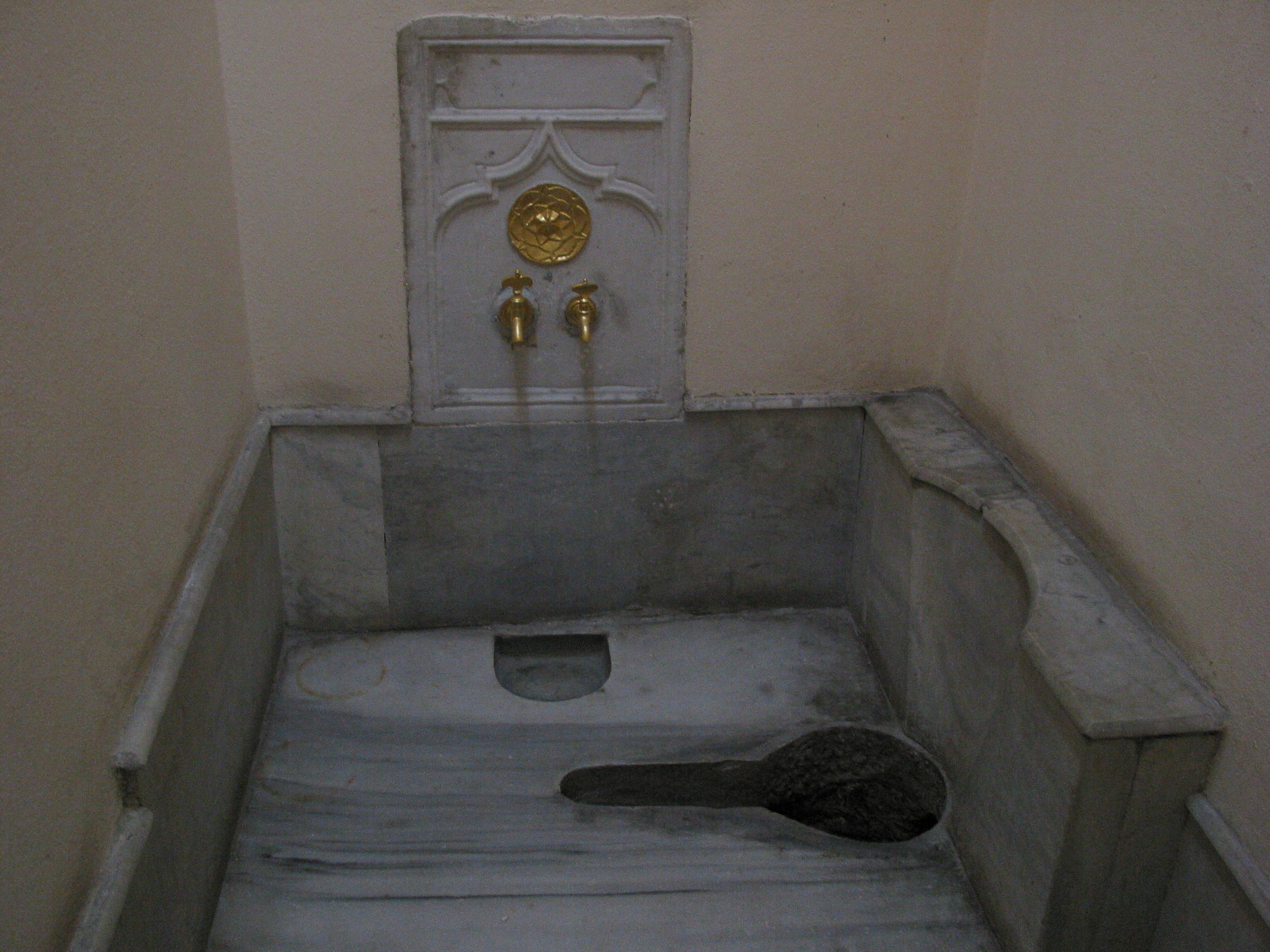 Toilettes La Turc Salle De Bain Harem Palais De Topkapi