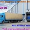 pakcers and movers bangalore