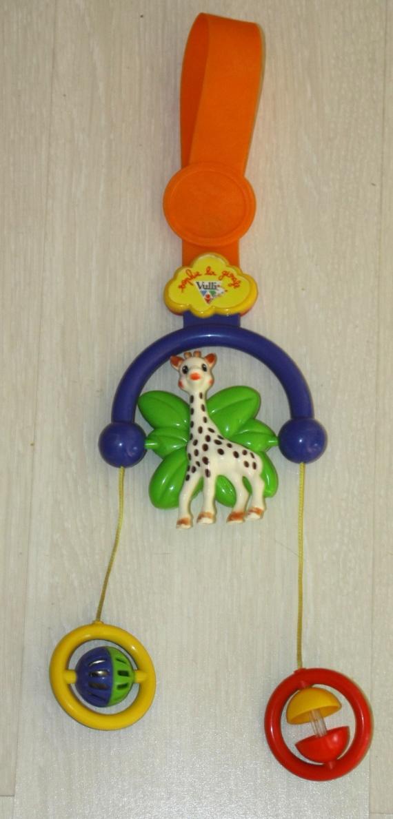 jouet parc sophie la girafe 5 euros