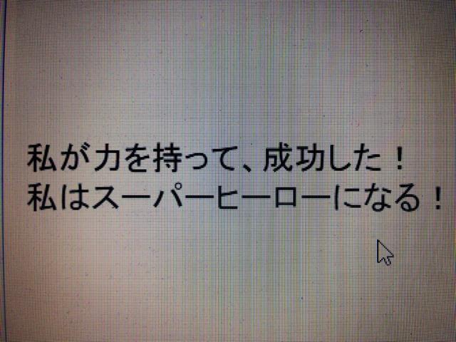 2014-03-11_18:46