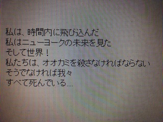 2014-03-11_19:12