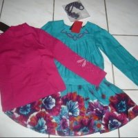 Robe 6 ANS SOUS PULL 8 ANS