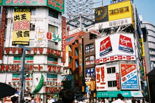 Jeanlouys photos japon2009 tokyo ville japon1