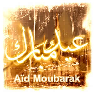 rien-aid-mabrouk-img