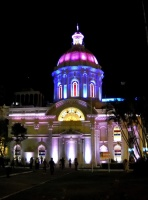 Asuncion - Monument aux Héros