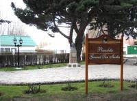 El Calafate - Plazeta General San Martin