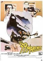 affiche-film-les-marches-alfred-hitchcock-1159
