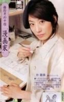 créatrice_de_FMA_Hiromu_Arakawa