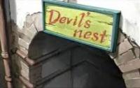Devil's_nest_repaire_de_Greed