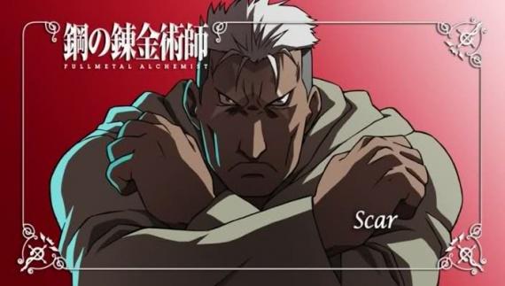 Scar5